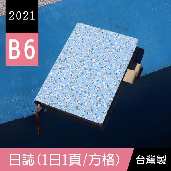 Creer CR-90078 2021年B6/32K日誌/方格1日1頁/巴川紙日誌手帳/手札行事曆-01淺藍碎花