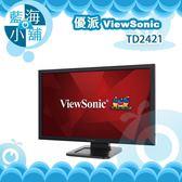 ViewSonic 優派 TD2421 24吋Full HD多點光學觸控顯示器 電腦螢幕
