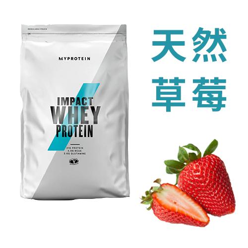 MyProtein IMPACT 乳清蛋白粉 2.5kg 天然草莓