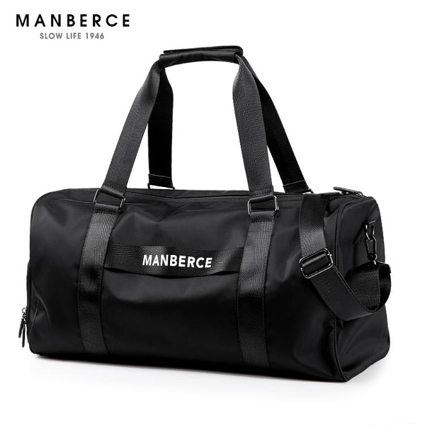 行李包 男出差短途旅遊行李袋女大容量幹濕分離輕便健身運動包 【免運快出】