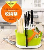 筷子筒家用筷子架掛式塑料筷子籠多功能置物架瀝水廚房筷子收納盒 st1465『伊人雅舍』