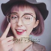 多邊形半框文藝復古韓國男女士金屬平光眼鏡圓框潮