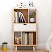 開放式收納櫃 衣櫃 小書櫃 木製書架 置物架《YV9711》HappyLife