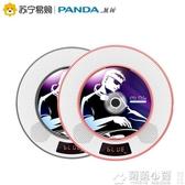 CD機 熊貓藍牙cd播放機DVD光盤MP3碟片壁掛式學生英語播放器家用便攜式  科技藝術館