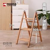 梯子 日本天馬株式會社制造家用窄型梯凳鋁合金折疊人字梯子花架置物架YTL