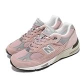 New Balance 休閒鞋 991 粉紅 灰 反光 麂皮 英國製 男鞋 NB M991 【ACS】 M991PNKD