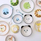 兒童餐具 可愛手繪卡通動物米飯甜品碗陶瓷兒童餐具套裝長頸鹿兔子 珍妮寶貝