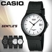 CASIO手錶專賣店 卡西歐 MW-59-7E  男錶 中性錶 日系風 壓克力鏡面 膠質錶帶 指針 數字 學生系列