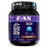 美國亞培 Abbott EAS 100% Whey Protein低脂乳清蛋白2磅(巧克力)