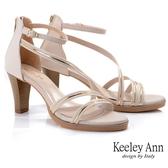 Keeley Ann極簡魅力 MIT金屬修飾繞帶高跟涼鞋(米白色) -Ann系列