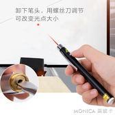 得力紅外線筆投影鐳射手電激光筆教學用燈電子教鞭售樓處沙盤光筆 莫妮卡小屋