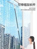 擦窗器 擦玻璃神器家用擦窗刮水器保潔專用高層雙面窗戶清潔工具清洗刮刀