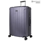 eminent【諾維亞】絢麗時尚拉絲PC行李箱 28吋(藍色拉絲)KG95