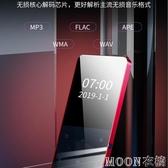 隨身聽 mp3播放器學生版音樂隨身聽  京都3C