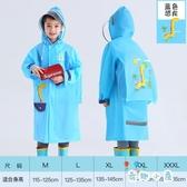 兒童可愛雨衣雨披全身加厚帶書包位男女大童寶寶雨衣【奇趣小屋】