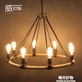 吊燈美式客廳餐廳咖啡廳服裝店創意個性loft鐵藝復古工業網吧麻繩 igo一週年慶 全館免運特惠