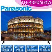 (含運無安裝)Panasonic國際牌43吋4K聯網電視電視TH-43FX600W
