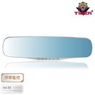 【小樺資訊】 含稅贈32G免運【TIGER】F9 4.3吋金屬感質1080P後照鏡型行車紀錄器