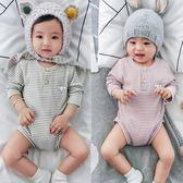 包屁衣 嬰兒連體衣長袖三角春秋夏季爬服男女寶寶新生滿月哈衣 - 都市時尚