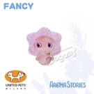 狗日子《United Pets》向陽花仙子 設計師精品香氛玩具 寵物玩具 安撫玩具 陪伴玩具