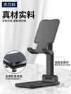 杰力科手機桌面支架懶人平板電腦ipad床頭支撐架萬能通用摺疊 ATF 魔法鞋櫃