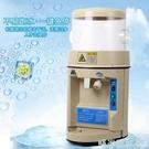 力雪LX-168商用全自動刨冰機電動碎冰機沙粥冰機雪花奶茶MBS「時尚彩紅屋」