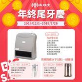 【買就送】尚朋堂陶瓷電暖器 SH-8809