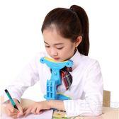 防近視坐姿矯正器小學生兒童寫字架糾正姿勢視力保護器視架 晴川生活館