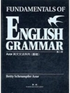 二手書博民逛書店《Fundamentals of English Grammar