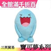 【果然翁】日本原裝 三英貿易 寶可夢系列 絨毛娃娃 第一彈 pokemon 皮卡丘【小福部屋】