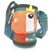 兒童保溫水杯原裝杯套背袋便攜防摔原裝500-600通用保護套 韓國時尚週