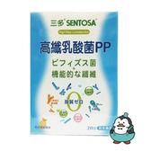 317092#三多 高纖乳酸菌PP粉末2g*20包/盒 #粉末