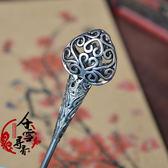 髮簪 古代藏銀心形簪子 古裝發飾頭飾古風盤發叉 巴黎春天