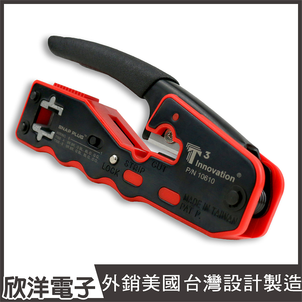 美國T3 Snap Plug 穿透式水晶頭壓接鉗/RJ45/網路鉗/內含CAT.6網路接頭10顆 (1433)