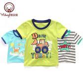 優貝宜 兒童短袖t恤男童夏季寶寶衣服純棉童裝女童體恤嬰兒夏裝薄