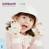 翻蓋手套冬季保暖男童女童可愛卡通寶寶小孩子半指加絨加厚兒童冬 暖心生活館