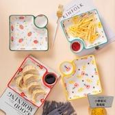 日式手繪陶瓷簡約蒸餃子盤帶醋碟家用方形分格涼菜盤餐盤【小柠檬3C】