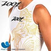 【ZOOT】男款 F20 冠軍選手Ben Hoffman聯名限定款 快速排汗底層衣 旭日橘 ZMC1300601 原價1450元