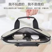 優惠快速出貨-蘋果筆記本電腦包13.3英寸13小米12聯想15內膽手提單肩15.6男女14
