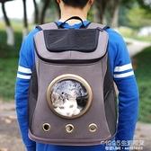 寵物包 佩貝樂貓咪太空包貓背包寵物狗出行外出後背包狗狗貓貓便攜艙書包 1995生活雜貨