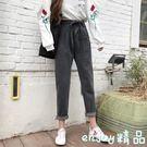 雙十一狂歡購秋冬女裝韓版復古百搭寬鬆顯瘦系帶高腰牛仔褲哈倫褲九分褲直筒褲