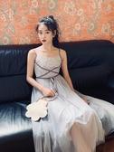 吊帶裙 文藝網紗智熏裙法式桔梗裙吊帶連身裙女 夏季雙12