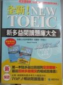【書寶二手書T5/語言學習_WEP】全新!NEW TOEIC新多益閱讀題庫大全+解答本_2本合售_David Cho