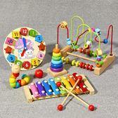 兒童繞珠串珠玩具早教嬰兒6-12個月男孩寶寶益智0-1-2歲3周歲女孩 st1970『伊人雅舍』
