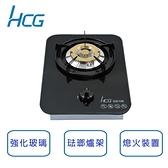 含原廠基本安裝 和成HCG 瓦斯爐 檯面式單口3級瓦斯爐 GS106(天然瓦斯)