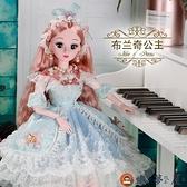 芭比娃娃60厘米玩具套裝禮盒仿真女孩公主兒童可愛【淘夢屋】