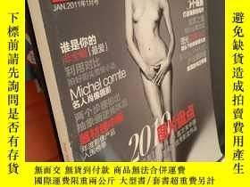 二手書博民逛書店攝影之友罕見JAN.2011年1月號 總第227期Y241830