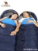 駱駝戶外睡袋 露營旅行隔臟可拼接雙人室內成人睡袋 igo漾美眉韓衣