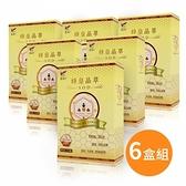 蜂皇晶萃6入 養顏美容、健康維持、青春美麗
