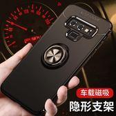 新款三星note9手機殼車載磁吸【3C玩家】